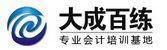 百练会计logo