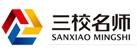 三校名��logo