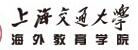 交大留学logo